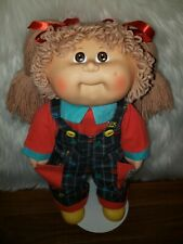 Vintage Cabbage Patch Kid - Hasbro - HTF Brown Eyes- Wheat Double Pony -Clothes