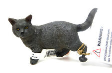 4-7-4) NEUF PAPO (54040) CHAT kartäuser animaux domestiques figurine animalière