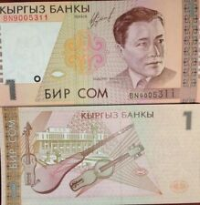 KYRGYZSTAN 1999 1 SOM UNC BANKNOTE MUSICAL INSTRUMENTS P-15 BUY FROM  USA SELLER