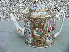 More details for rare antique chinese famille  canton teapot