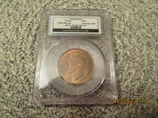1951 George VI Penny  Uncirculated
