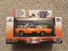 M2 Machines Detroit Muscle Target CHASE 1969 Plymouth Road Runner 440 6 pack