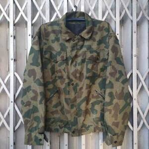 Vintage Army Jacket Bulgarian Splinter Camo Pattern