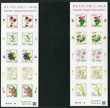 Japan 2015 Hospitality Flowers No. 4 Sheets of 10, Nh