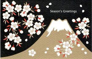 Greeting Card - Gold Mt Fuji Sakura - Season's Greetings - Made In Japan F/S