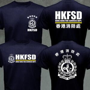 ROYAL HONG KONG FIRE SERVICES DEPT HKFSD FIREFIGHTER BEFORE 1997 T-SHIRT
