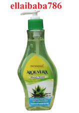 Patanjali Aloevera Hand Wash Protection From Germs 100% Cleanliness - 250 ML
