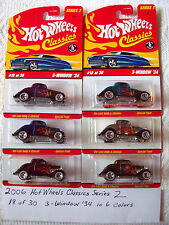 2006 Hot Wheels Classics Series 2  3-Window '34 Cars in all 6 available Colors