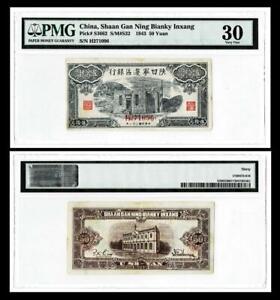 1943 CHINA , SHAAN GAN NING BIANKY INXANG 50 YUAN P-S3662 ~~PMG VF30