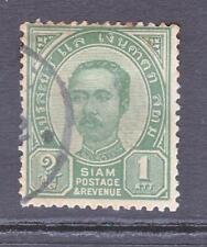 Thailand 1899 King Chulalongkorn Rejected Die 1 att Used Scott #70 ...RARE...