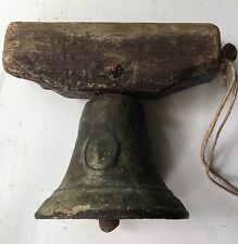 Antique Cast Iron Bell with Primitive Wood Yoke