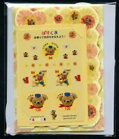 Japan 2019 Grußmarken Bär Postbär Postwesen Post Letterset Folder MNH