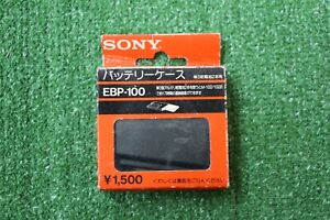Sony M-100 Microcassette Coder Battery compartment