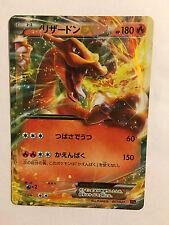 Pokemon Card / Carte Charizard Dracaufeu EX Promo Holo 001/021 XYA -