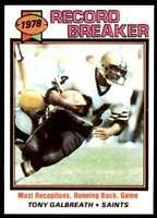 1979 Topps Set Break Tony Galbreath New Orleans Saints #332