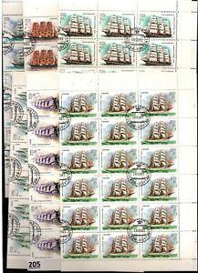 # 36X RUSSIA 1981 - CTO - SHIPS - SHEETS BENT