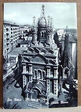 San Remo - Riviera dei Fiori - la Chiesa Russa [grande, b/n, viaggiata]