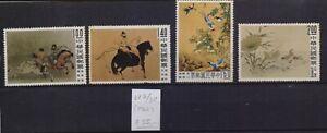 ! Formosa 1967.  Stamp. YT#327/330. €55.00!