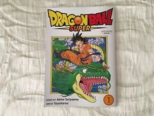 SDCC 2018 DragonBall Super Comic Double Sided EXCLUSIVE Akira Toriyama