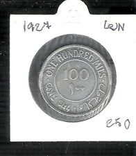 Rare British Mandate Palestine 100 Mils Silver Coin 1927, XF