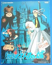 VHD NLupin III The Castle of Cagliostro Video High Density Disc Japan anime /151