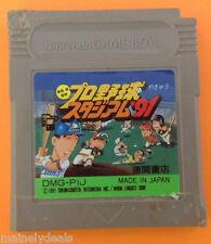 Pro Yakyuu Stadium '91! DMG-PIJ! Japanese Game boy Japan Import!