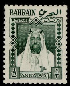 BAHRAIN QEII SG L1, ½a deep green, NH MINT.