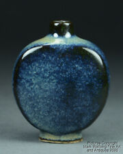 Chinese Flambé Glazed Porcelain Snuff Bottle, Brown & Blue, 18th to 19th C.