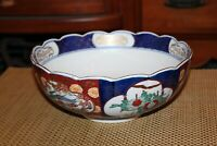 Japanese Gold Imari Bowl Hand Painted Flowers Birds Porcelain Multi Color