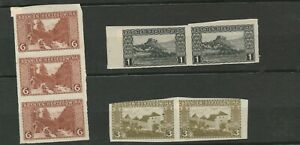SERBIA SLOVAKIA EUROPE COLLECTION MNH IMPERFORATE STAMP LOT (SERBIA 67)