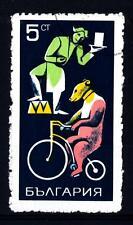 BULGARIA - 1969 - Circo