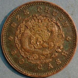 China coinage Provincial Issues 30 Cash copper 1903-05 Szechuan Province  B+017