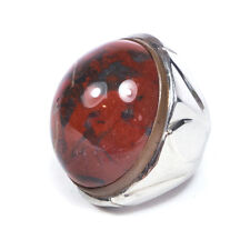 Vintage Large Round Men's Agate Stone Ring Size 6.75 1.40""