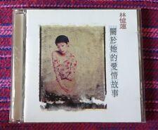 Sandy Lam ( 林憶蓮) ~ 關於她的愛情故事 Cd