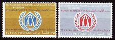 Giordania Jordan 1960 ** mi.359/60 mondo rifugiato anno World Refugee Year