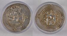 Pair of 531-625 Sasanian Empire AR Drachm (1/12) Khusru I-II Silver Persia Coins