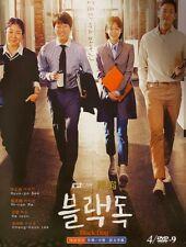 Korean Drama - Black Dog