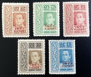 Siam Thailand King Rama 6 MNH Victory Very Fine  Bangkok 1918