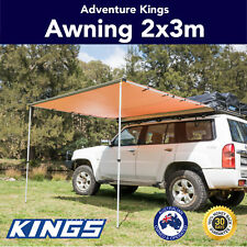 Kings Camping 2x3m Awning Shade Tent Roof Rack Screen 4x4 Outdoor Tent Beach