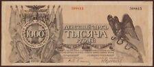 Russia  Civil War   Gen. YUDENICH  1000 Rubles 1919