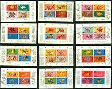 Hong Kong 1987-98 Zodiac Souvenir Sheets (12 Shts Cpt) MNH