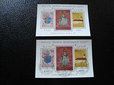 LIECHTENSTEIN - timbre/stamp Yvert et Tellier bloc n° 15 n** et obl (Z2)