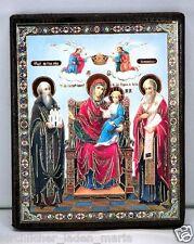 Ikone GM Ekonomissa geweiht Holz икона Богородица Экономисса освящена 12x10x2 cm