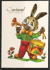 UdSSR USSR Russia 1985 Hase Trommel Trompete Blumen Rar MK MC New!