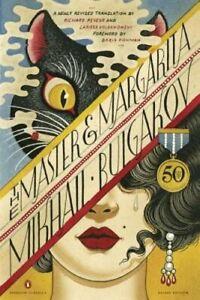 The Master and Margarita by Mikhail Bulgakov: New