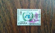 sello usado XXV aniversario naciones unidas, edifil 2004 año 1970