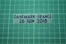 FRANCE World Cup 2018 Away Shirt Match Details DANEMARK Vs FRANCE