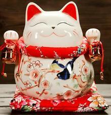 "Maneki Neko Lucky Fortune Lute Cat Coin Bank Fengshui Ceramic Decor Gift 10"""