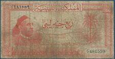 LIBYE - 1/4 LIVRE - 1952 - BILLET DE BANQUE // Qualité: B