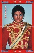 Michael Jackson 4 telefoonkaarten/télécartes  (MJ67-77 4p)